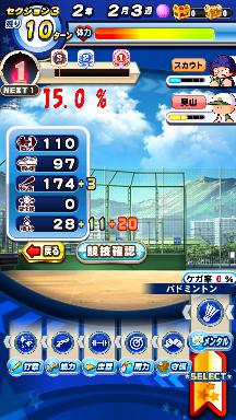 f:id:arimurasaji:20200802111736p:plain