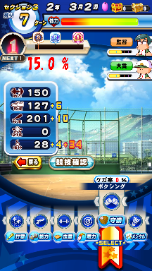 f:id:arimurasaji:20200802111740p:plain