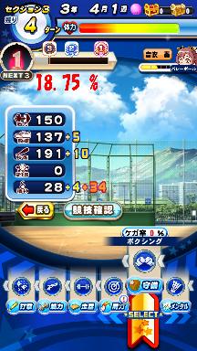f:id:arimurasaji:20200802112404p:plain