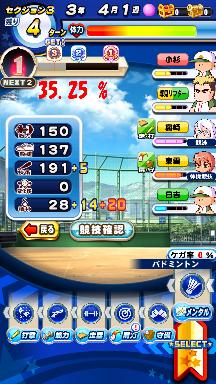 f:id:arimurasaji:20200802112506p:plain