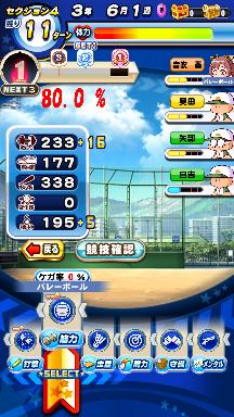 f:id:arimurasaji:20200802113739p:plain