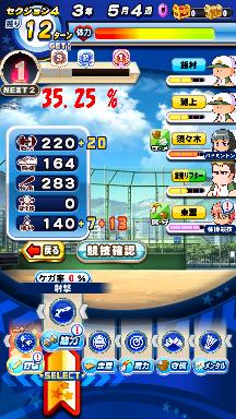 f:id:arimurasaji:20200802113742p:plain