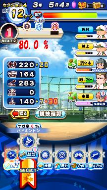f:id:arimurasaji:20200802113746p:plain