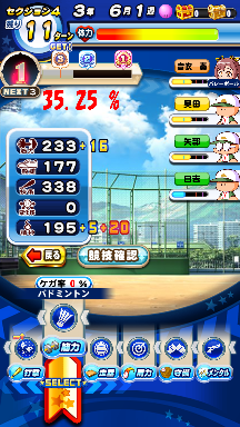 f:id:arimurasaji:20200802113749p:plain