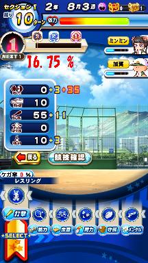 f:id:arimurasaji:20200802120142p:plain