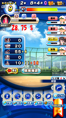 f:id:arimurasaji:20200802121021p:plain