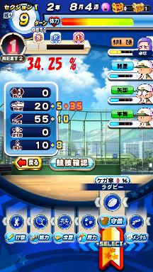 f:id:arimurasaji:20200802121026p:plain