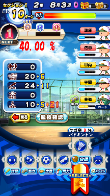 f:id:arimurasaji:20200802125410p:plain