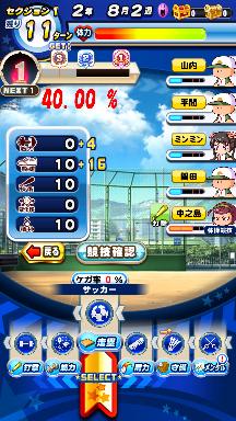 f:id:arimurasaji:20200802125414p:plain