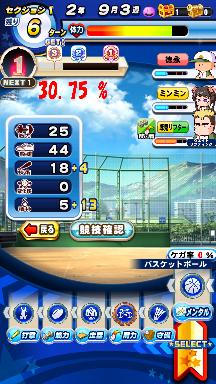 f:id:arimurasaji:20200802131207p:plain