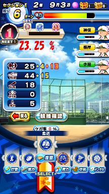 f:id:arimurasaji:20200802131211p:plain