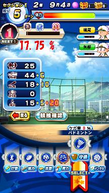 f:id:arimurasaji:20200802131214p:plain