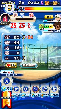 f:id:arimurasaji:20200802131217p:plain