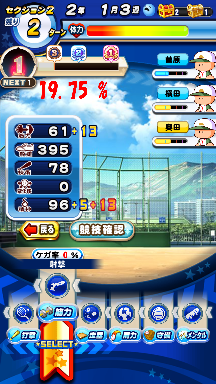 f:id:arimurasaji:20200802132354p:plain