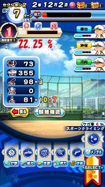 f:id:arimurasaji:20200802132358p:plain