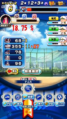 f:id:arimurasaji:20200802132401p:plain