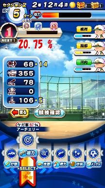f:id:arimurasaji:20200802132404p:plain