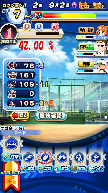 f:id:arimurasaji:20200802133943p:plain