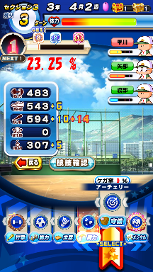 f:id:arimurasaji:20200802140435p:plain