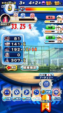 f:id:arimurasaji:20200802140455p:plain