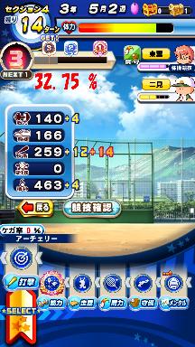 f:id:arimurasaji:20200802141923p:plain