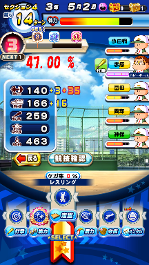 f:id:arimurasaji:20200802141925p:plain