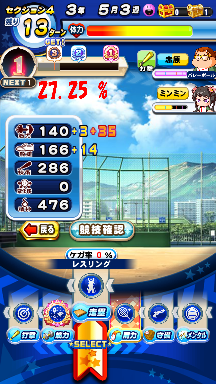 f:id:arimurasaji:20200802141932p:plain