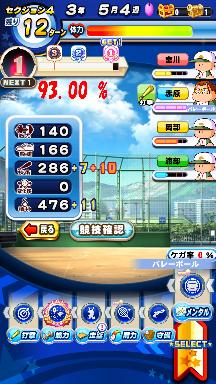f:id:arimurasaji:20200802141938p:plain