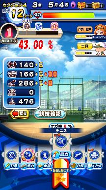 f:id:arimurasaji:20200802141941p:plain