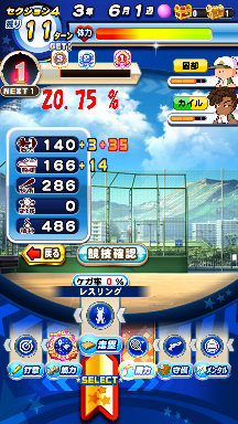 f:id:arimurasaji:20200802142458p:plain