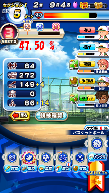 f:id:arimurasaji:20200802150618p:plain