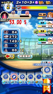 f:id:arimurasaji:20200802151456p:plain