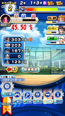 f:id:arimurasaji:20200802152522p:plain
