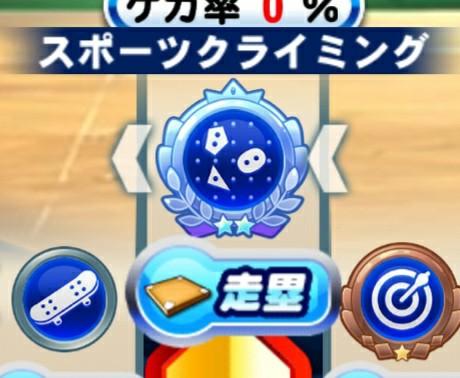 f:id:arimurasaji:20200802185349j:image