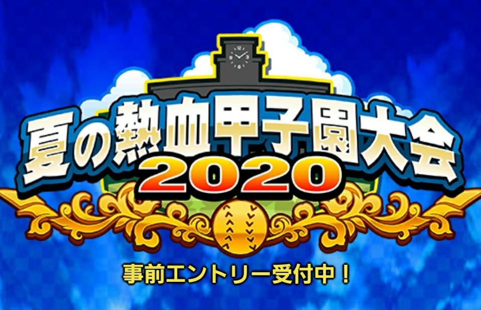 f:id:arimurasaji:20200803190732j:plain
