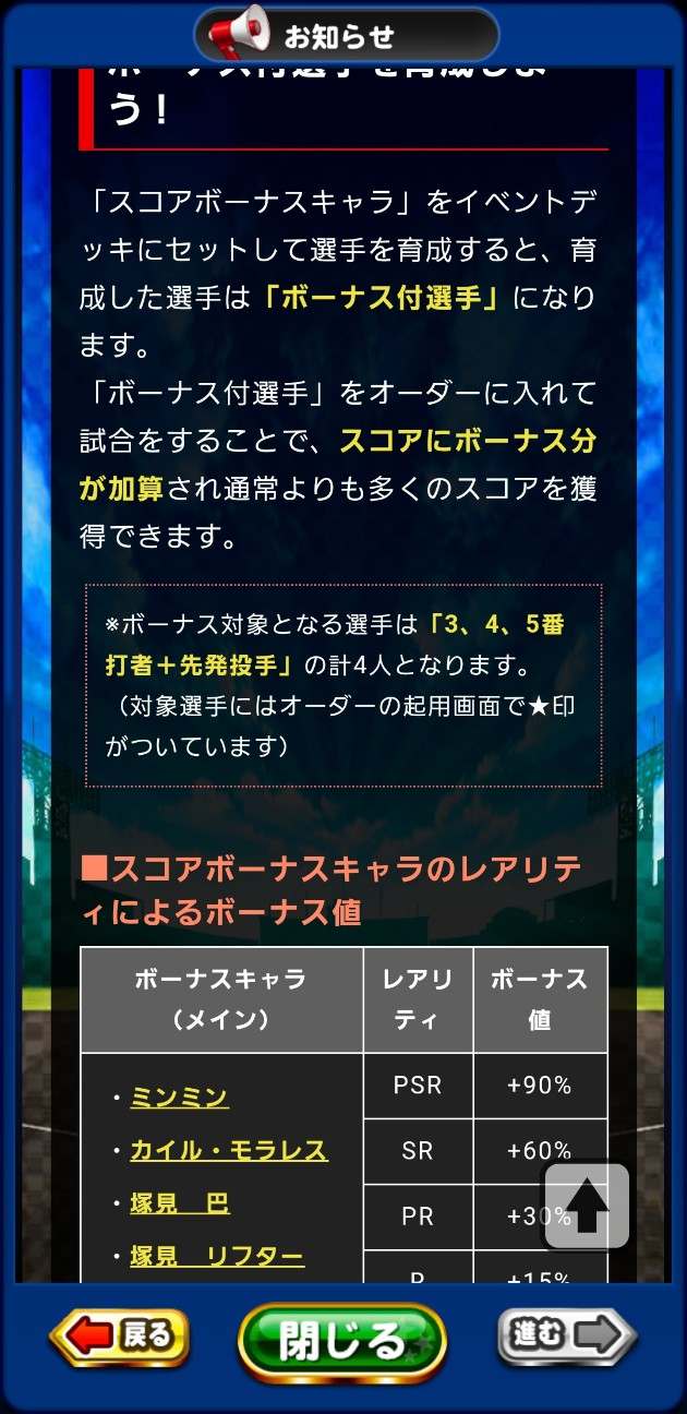 f:id:arimurasaji:20200803192137j:image