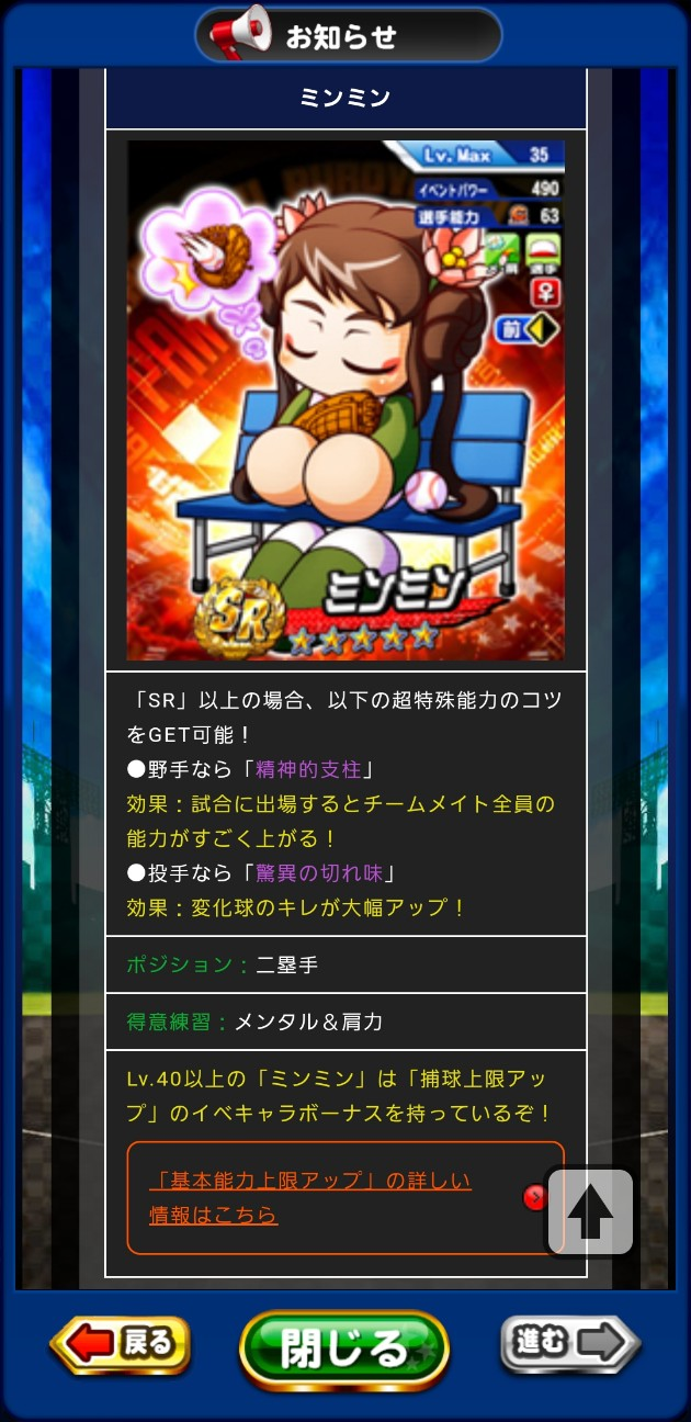 f:id:arimurasaji:20200803194420j:image