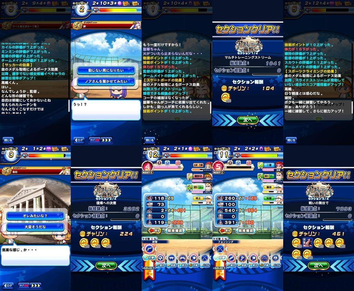 f:id:arimurasaji:20200803222452j:plain