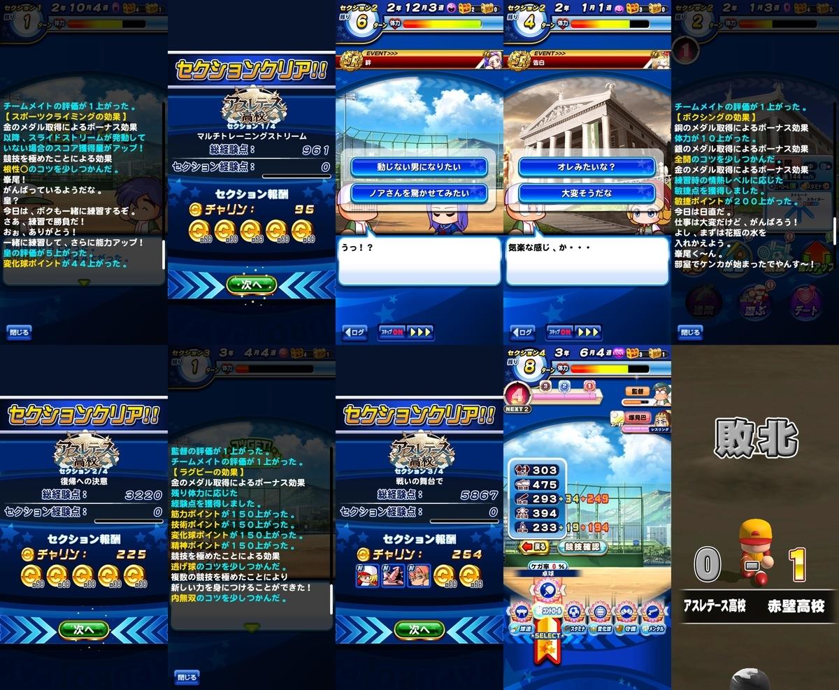 f:id:arimurasaji:20200804183609j:plain