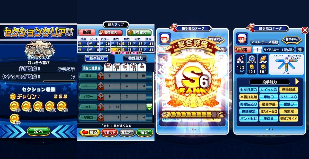 f:id:arimurasaji:20200804183627j:plain