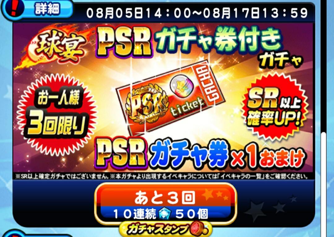 f:id:arimurasaji:20200805173815j:image