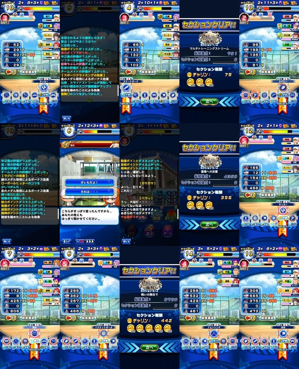 f:id:arimurasaji:20200805195118j:plain