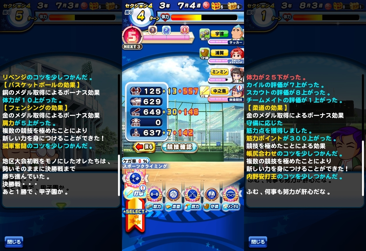 f:id:arimurasaji:20200805195140j:plain