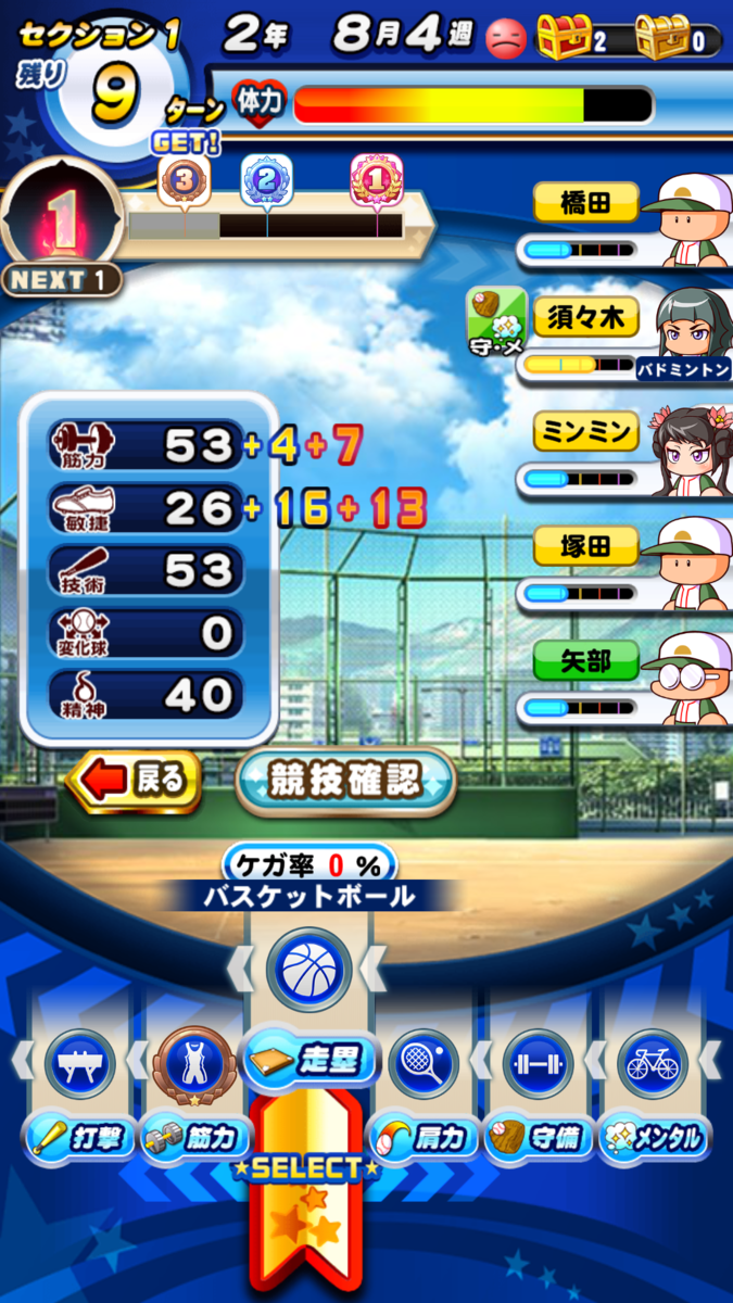 f:id:arimurasaji:20200807175034p:plain