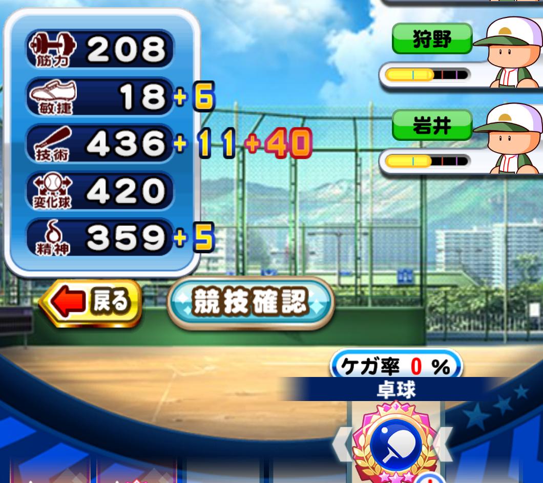 f:id:arimurasaji:20200807175223p:plain
