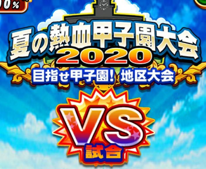 f:id:arimurasaji:20200807220338j:plain