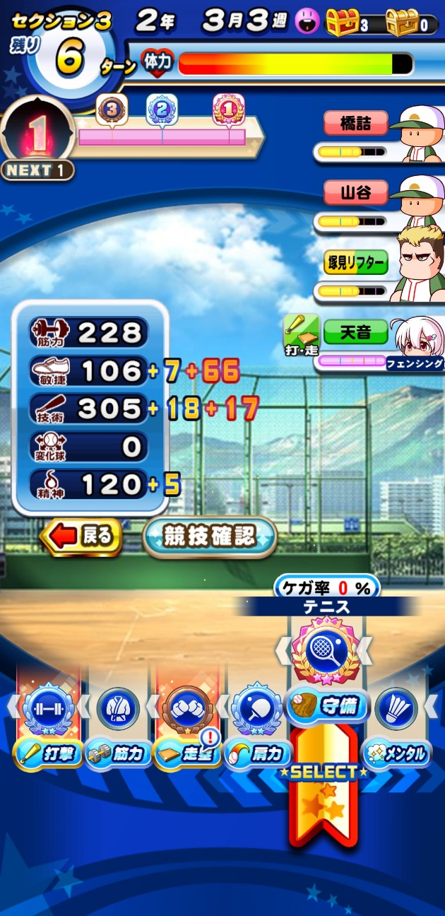 f:id:arimurasaji:20200808165758j:image