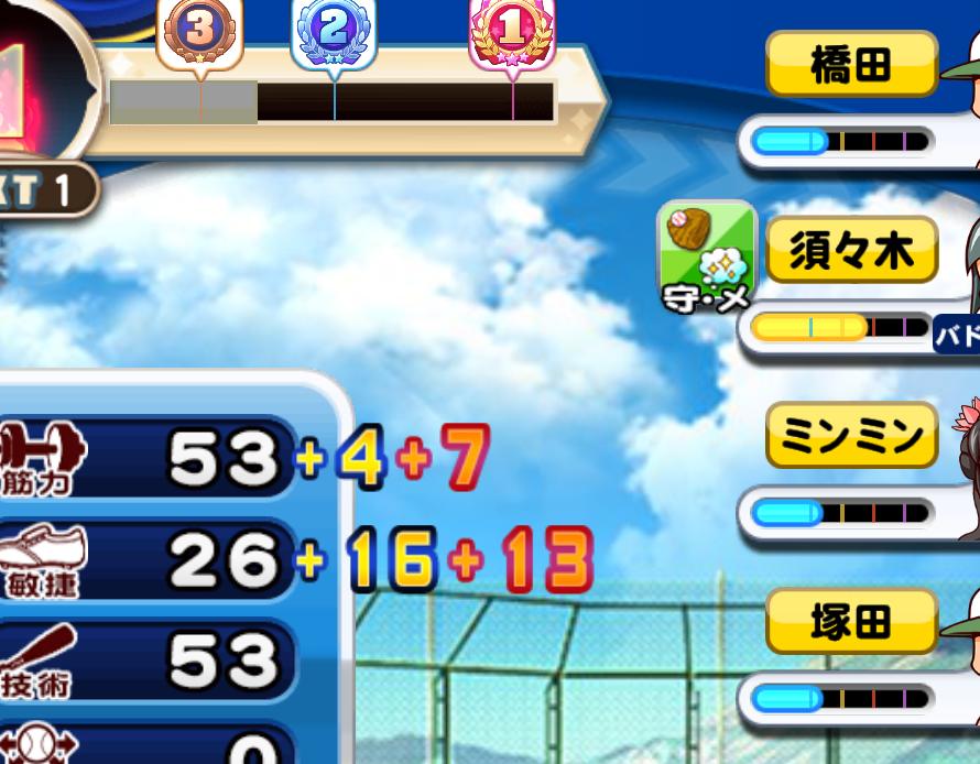 f:id:arimurasaji:20200808170504p:plain
