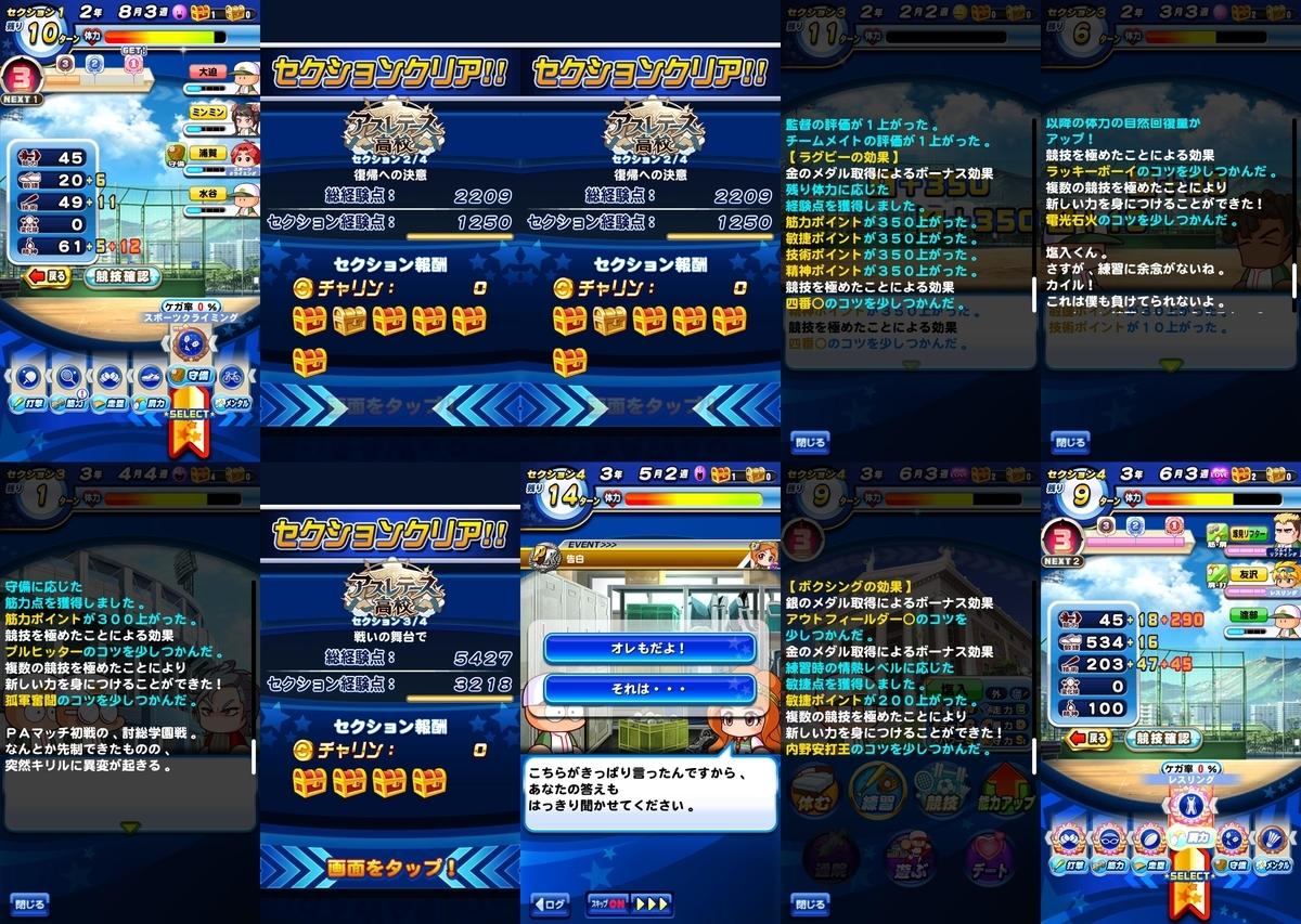 f:id:arimurasaji:20200808204545j:plain