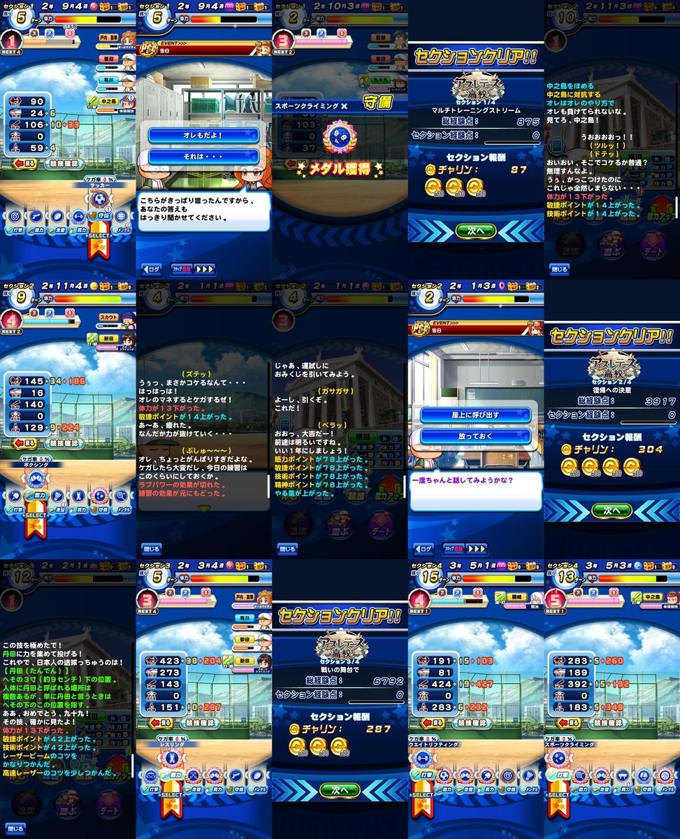 f:id:arimurasaji:20200809142236j:plain